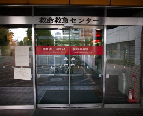 19 L' Ambulancier : le site de référence L'urgence au Japon, un système en pleine évolution