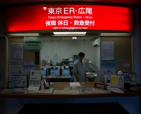 20 L' Ambulancier : le site de référence L'urgence au Japon, un système en pleine évolution
