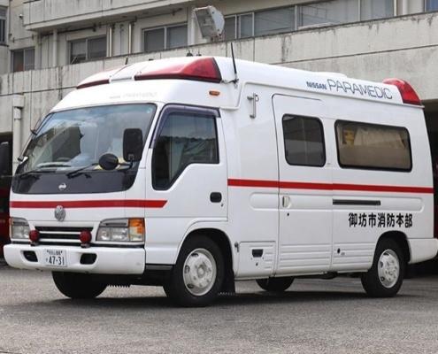 27 L' Ambulancier : le site de référence L'urgence au Japon, un système en pleine évolution