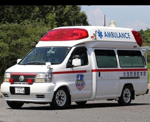 29 L' Ambulancier : le site de référence L'urgence au Japon, un système en pleine évolution