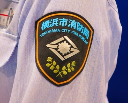 3 L' Ambulancier : le site de référence L'urgence au Japon, un système en pleine évolution