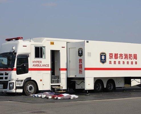 32 L' Ambulancier : le site de référence L'urgence au Japon, un système en pleine évolution