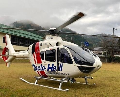 35 L' Ambulancier : le site de référence L'urgence au Japon, un système en pleine évolution